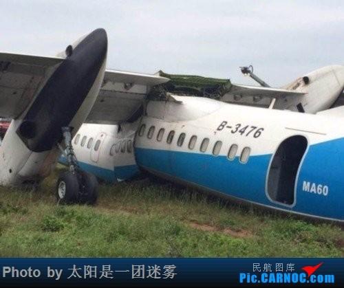 Re:【fskjx的飞行游记☆55】塞上江南·神奇宁夏 XIAN AIRCRAFT MA 60