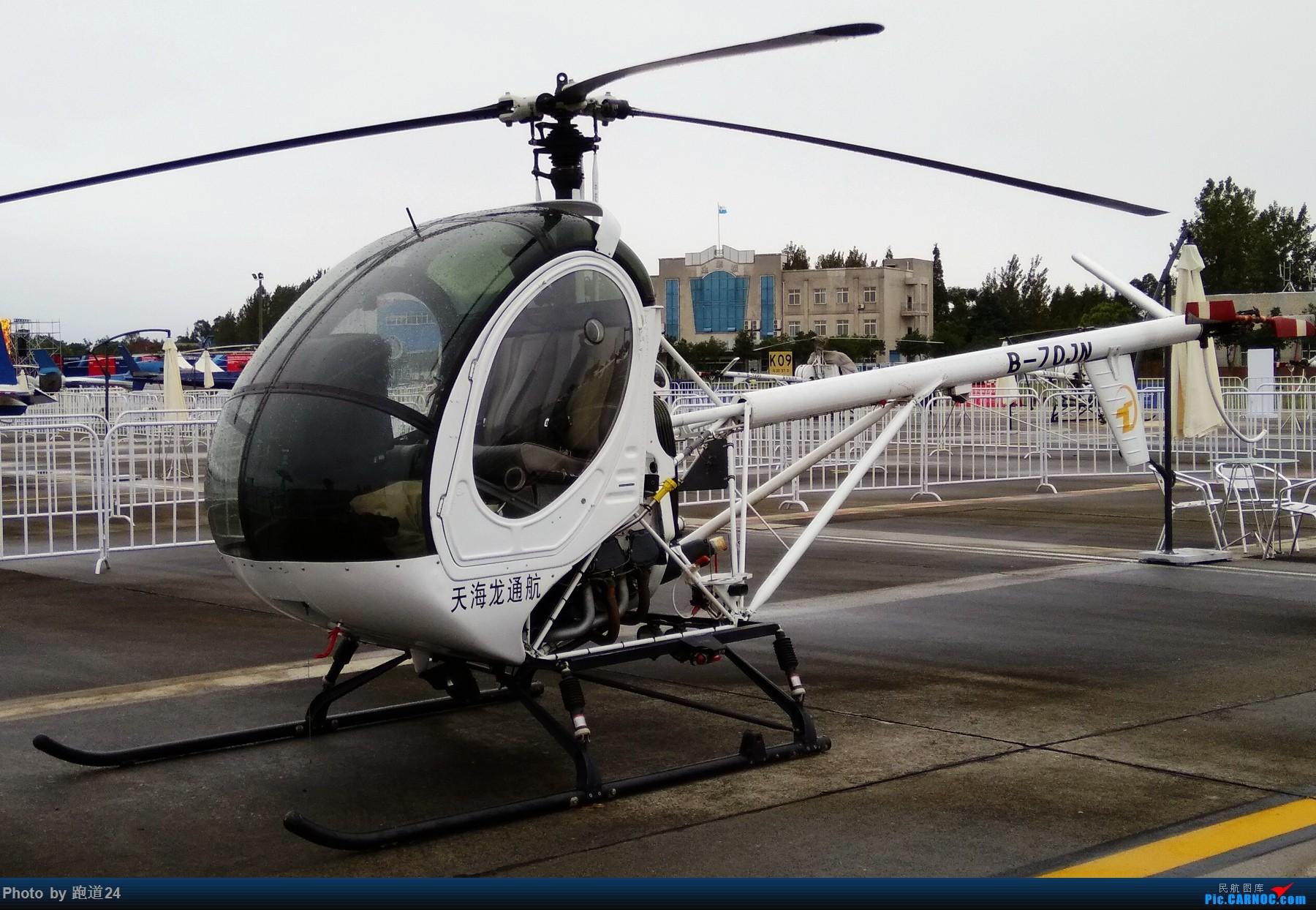 Re:[原创]【多图党】首次参观航展 SCHWEIZER 269C B-70JN 中国广汉机场