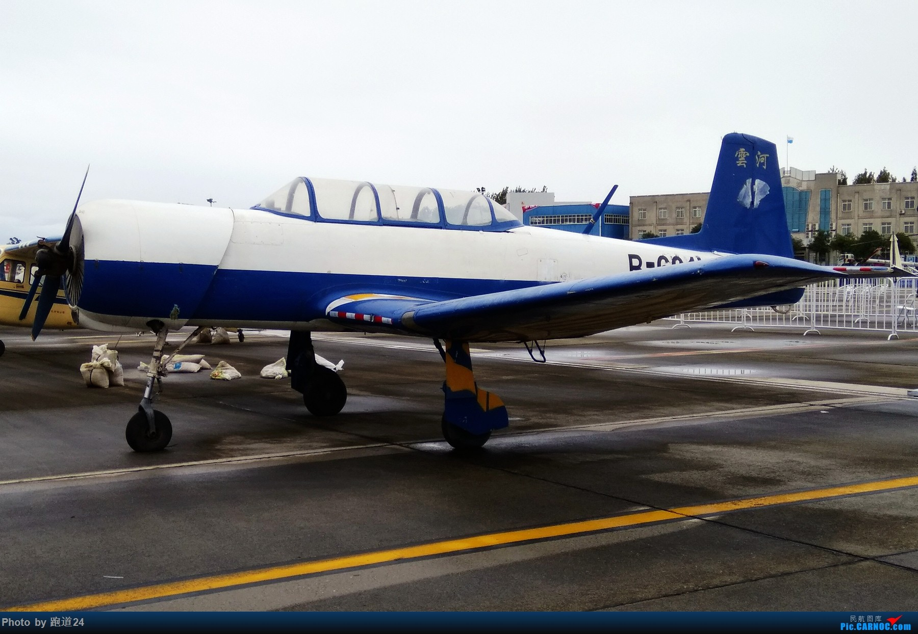 Re:[原创]【多图党】首次参观航展 初教五 B-601L 中国广汉机场