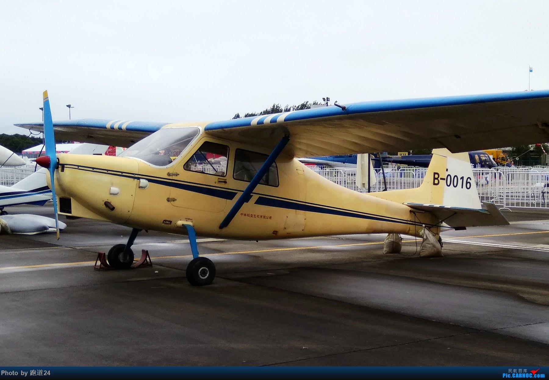 Re:[原创]【多图党】首次参观航展 B-0016 B-0016 中国广汉机场