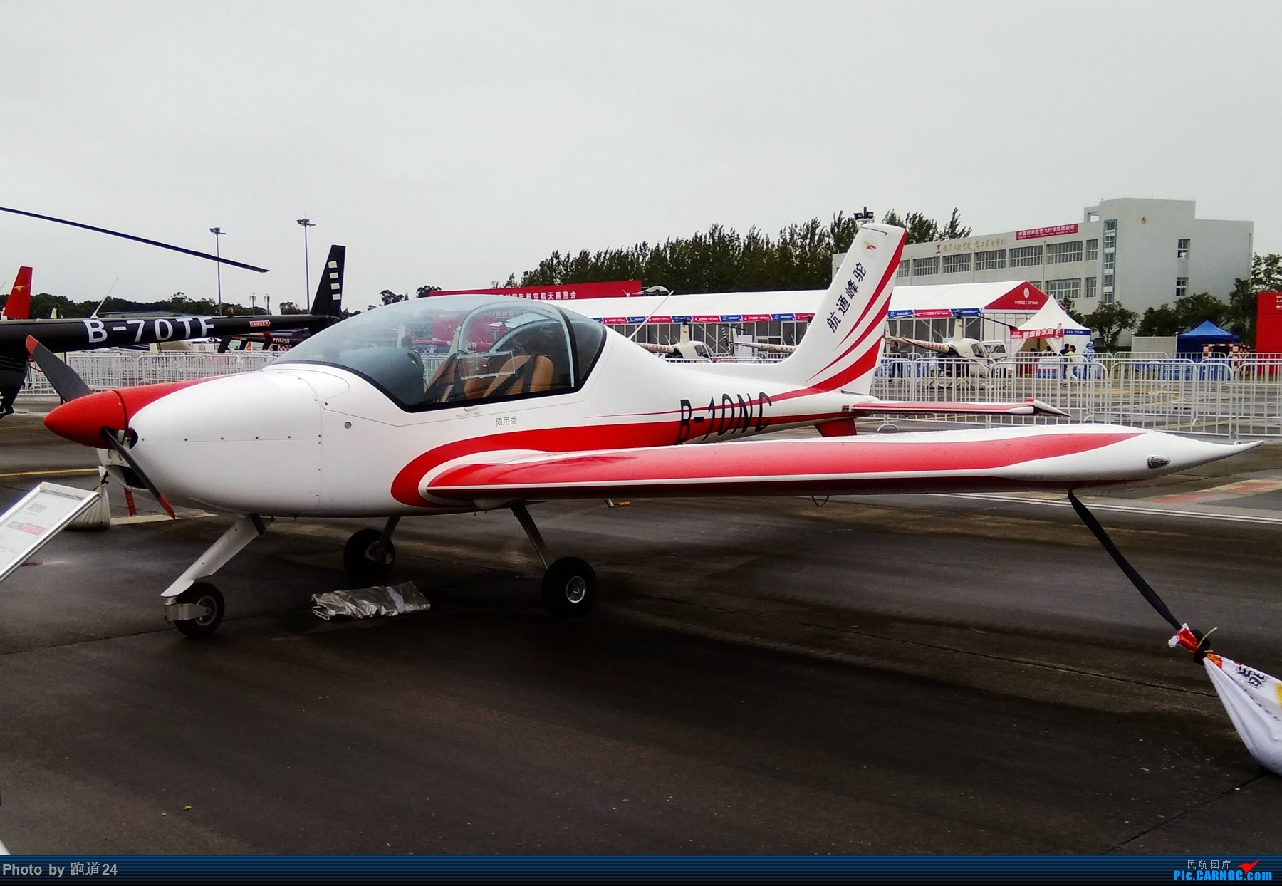 Re:[原创]【多图党】首次参观航展 SUNWARDTECH AURORA SA60L B-10NC 中国广汉机场