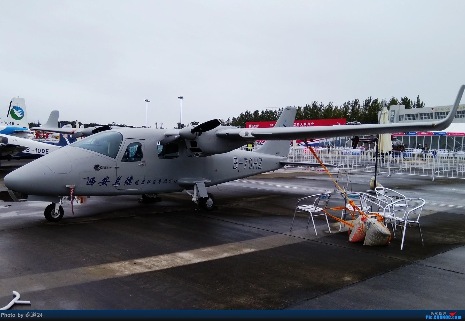 Re:[原创]【多图党】首次参观航展 TECNAM P2006T B-70HZ 中国广汉机场