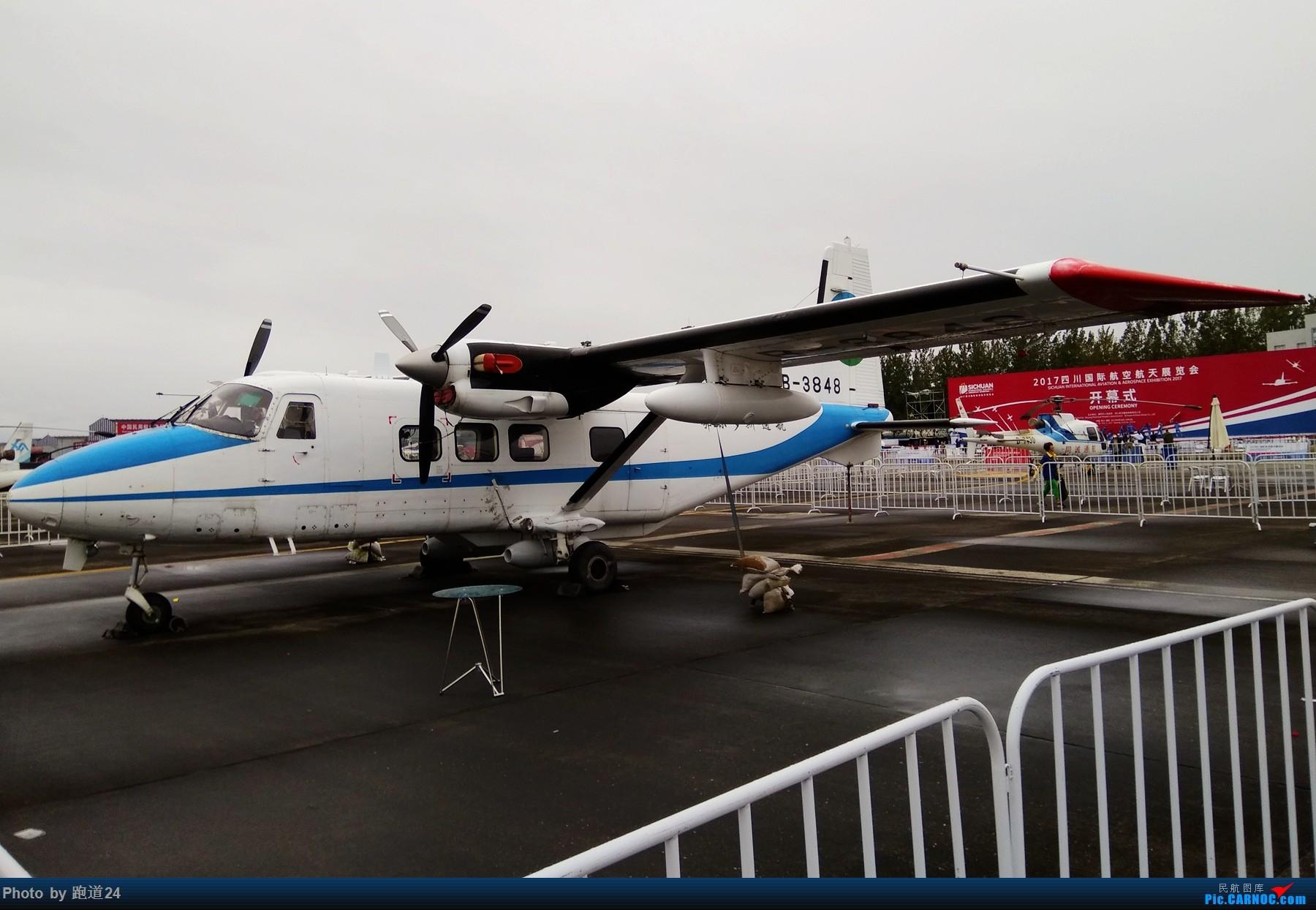 Re:[原创]【多图党】首次参观航展 HAFEI Y12IV B-3848 中国广汉机场