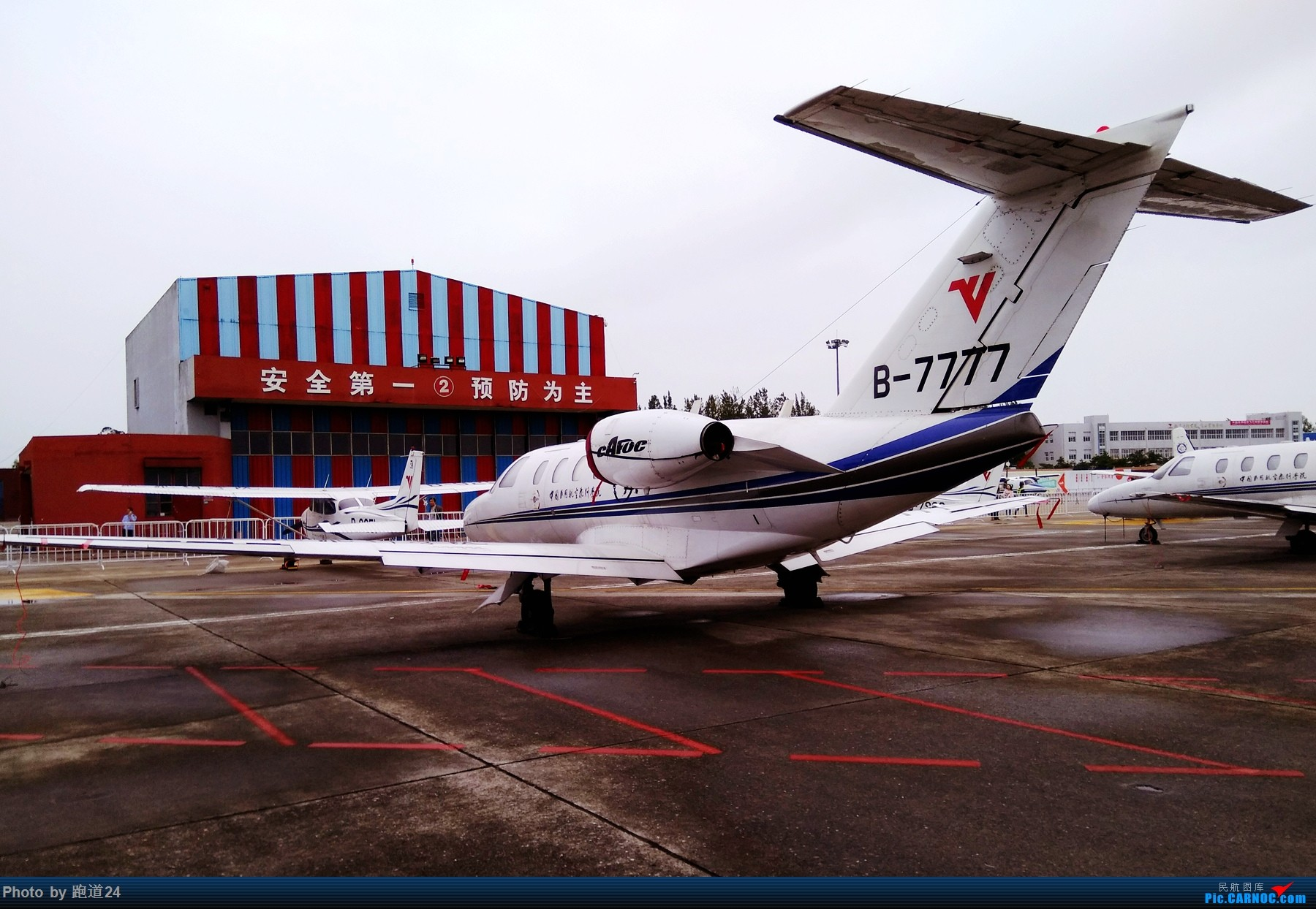 Re:[原创]【多图党】首次参观航展 CESSNA 525 B-7777 中国广汉机场
