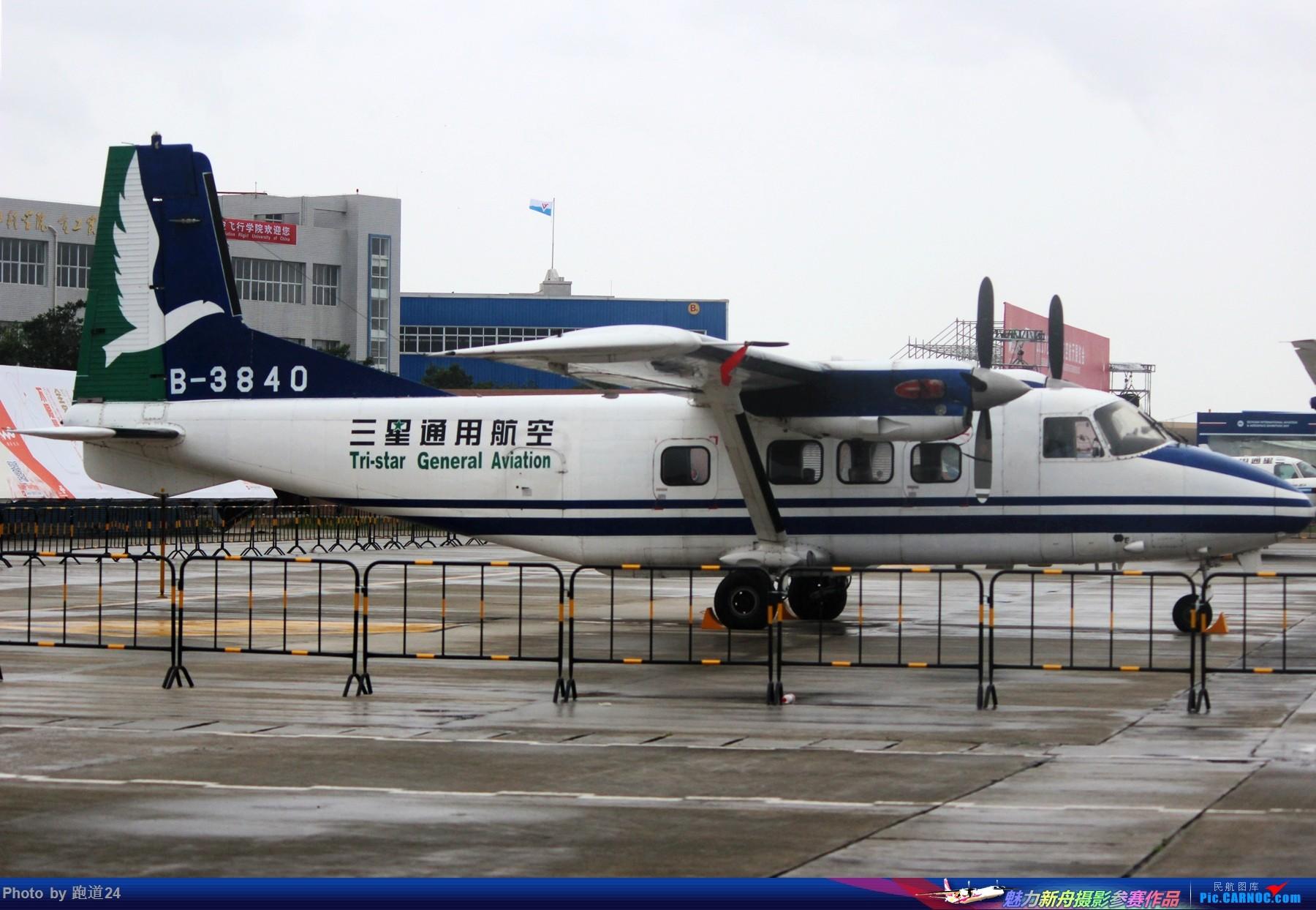 Re:[原创]【多图党】首次参观航展 HAFEI Y12E B-3840 中国广汉机场