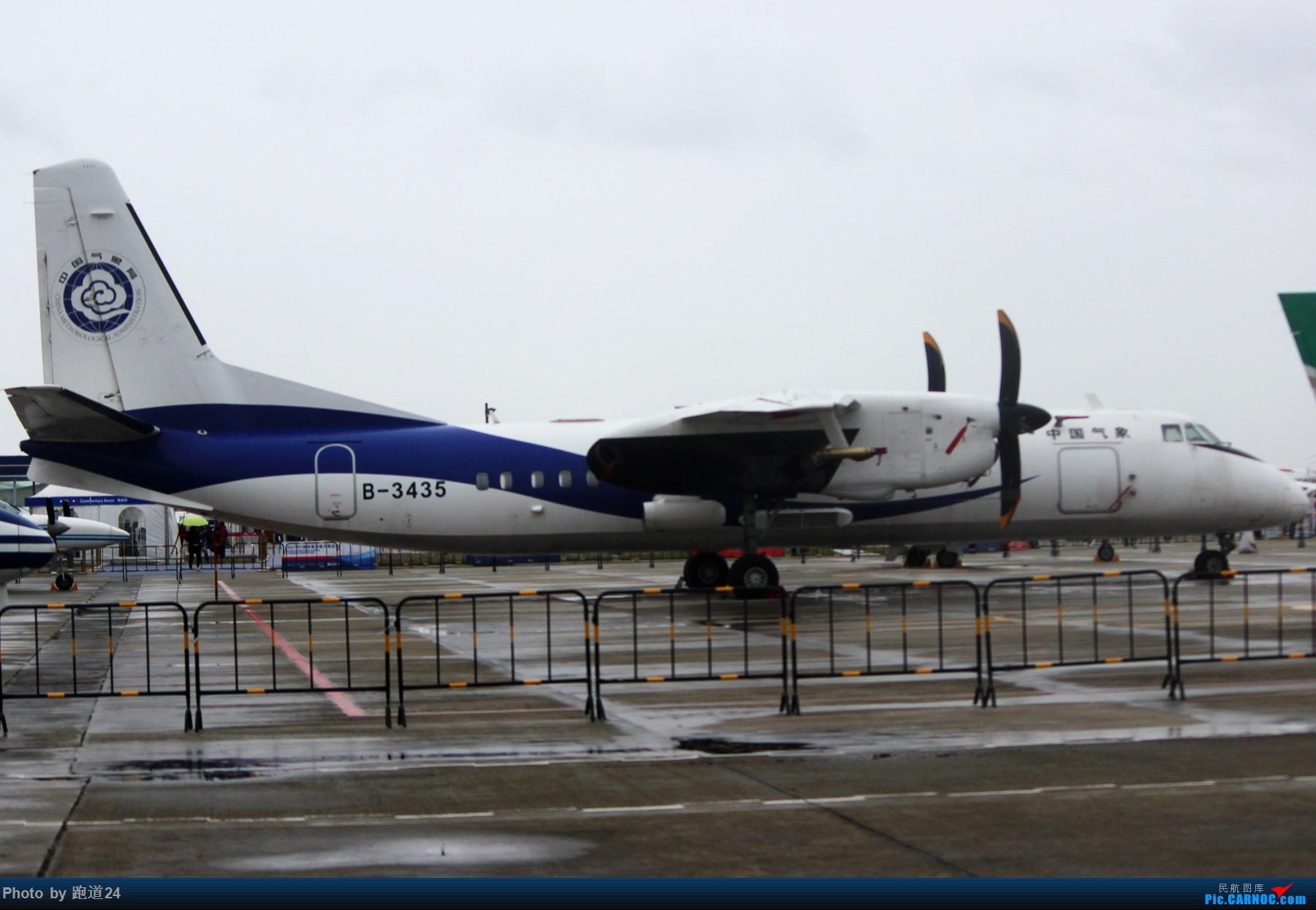Re:[原创]【多图党】首次参观航展 XIAN AIRCRAFT MA 60 B-3435 中国广汉机场