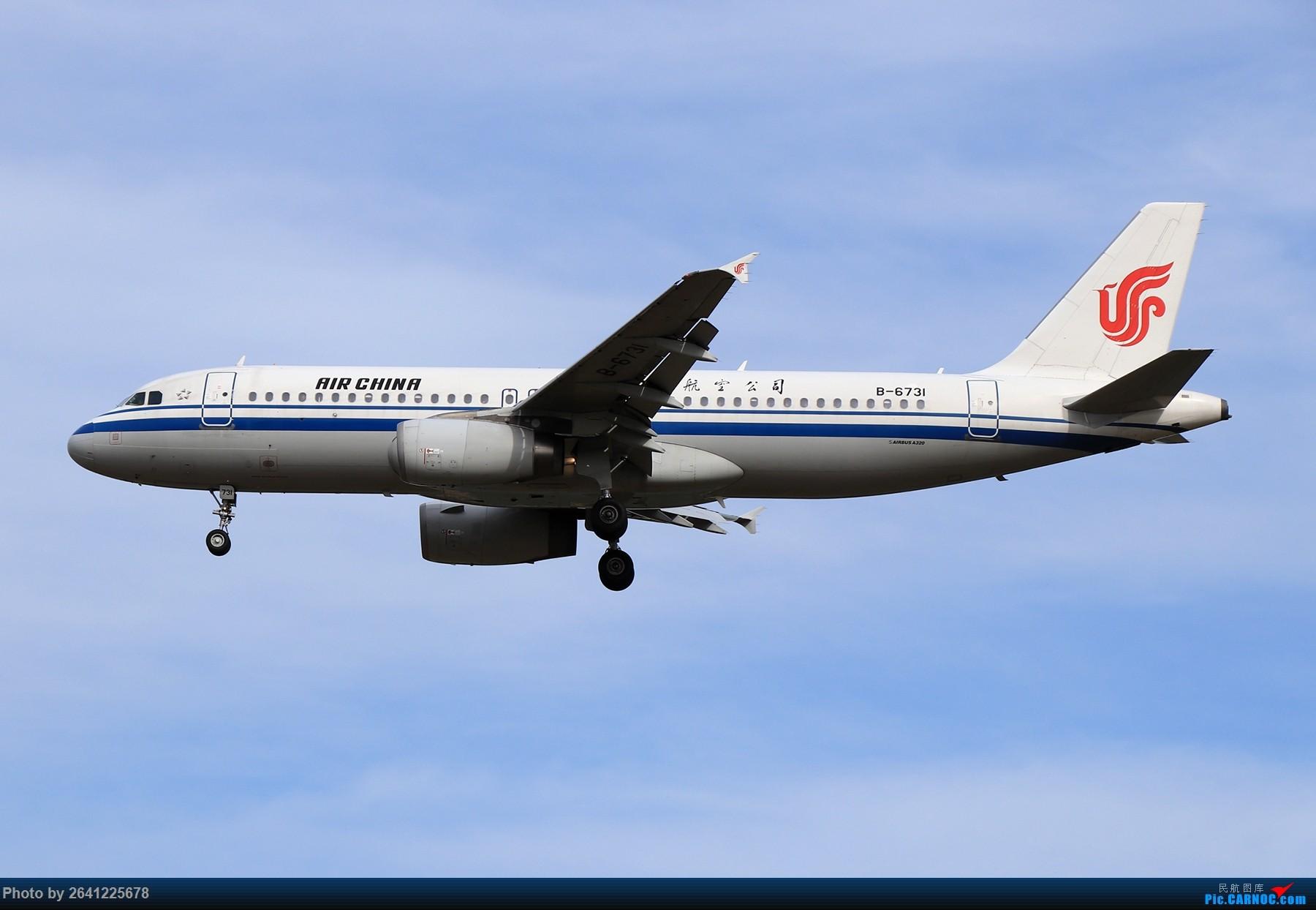 Re:杂图一组 AIRBUS A320-200 B-6731 中国北京首都国际机场