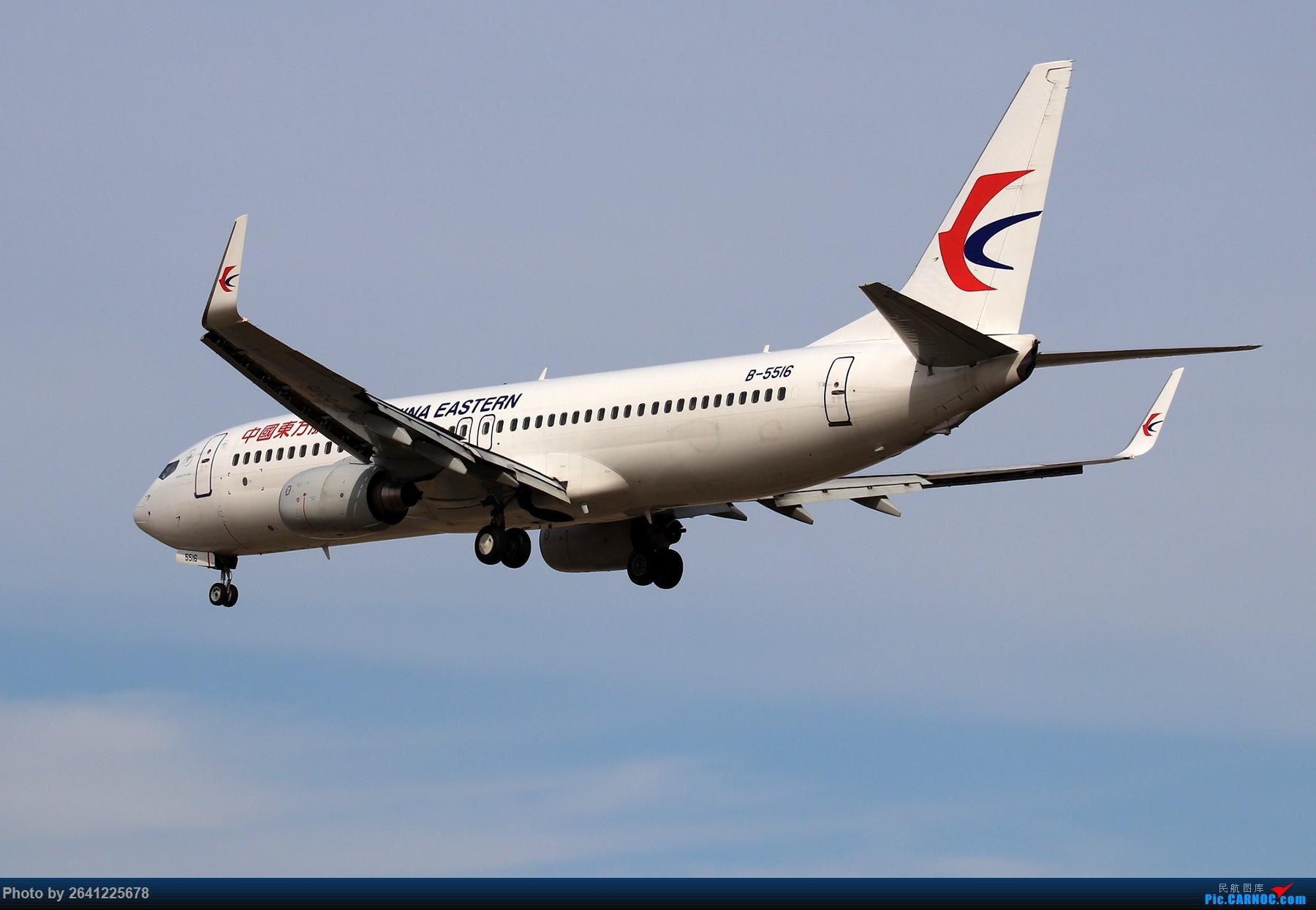 Re:[原创]杂图一组 BOEING 737-800 B-5516 中国北京首都国际机场