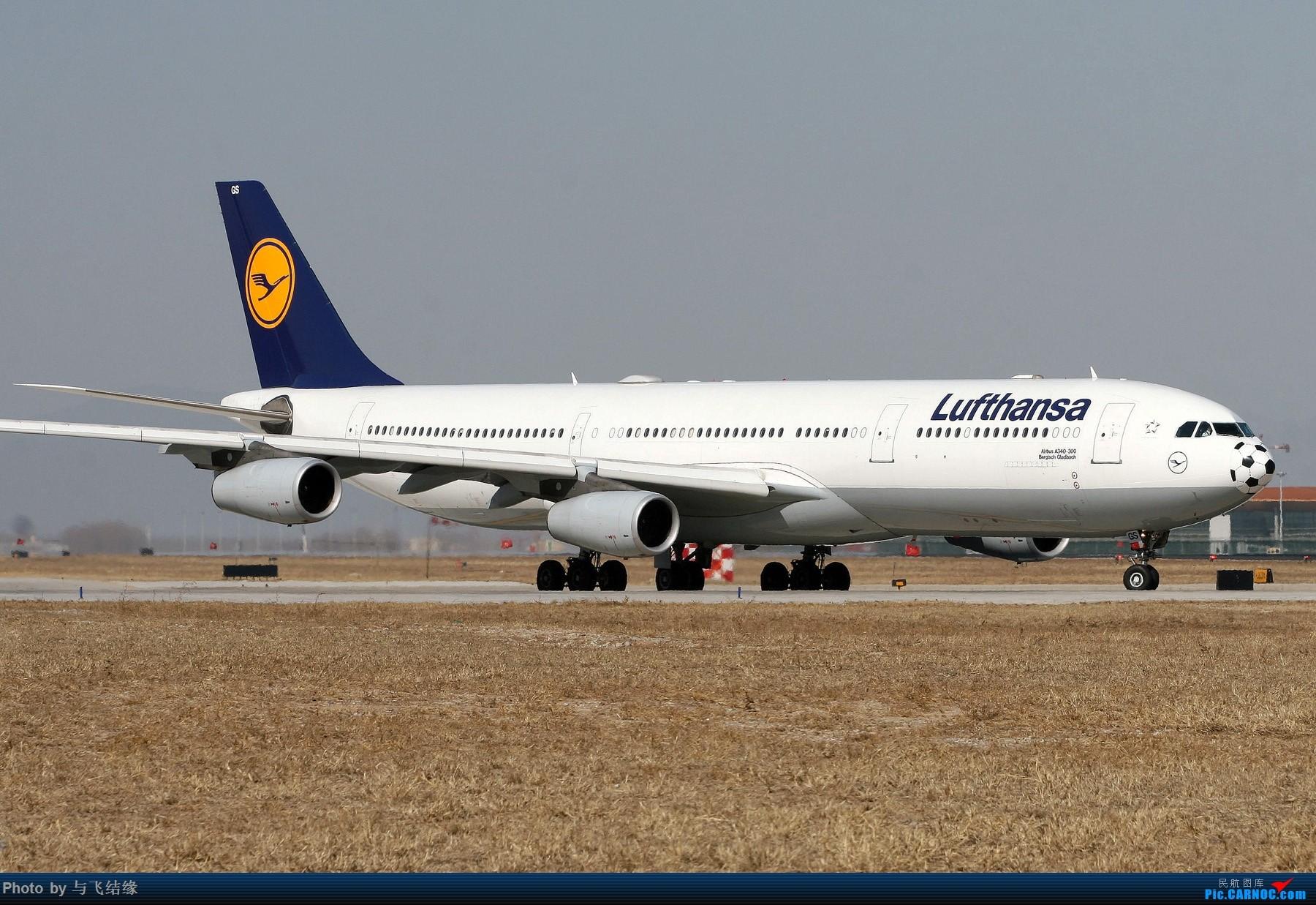 Re:[原创]现在的,过去的。在PEK的那些Airbus A340-300(航班)! AIRBUS A340-300 D-AIGS 中国北京首都国际机场
