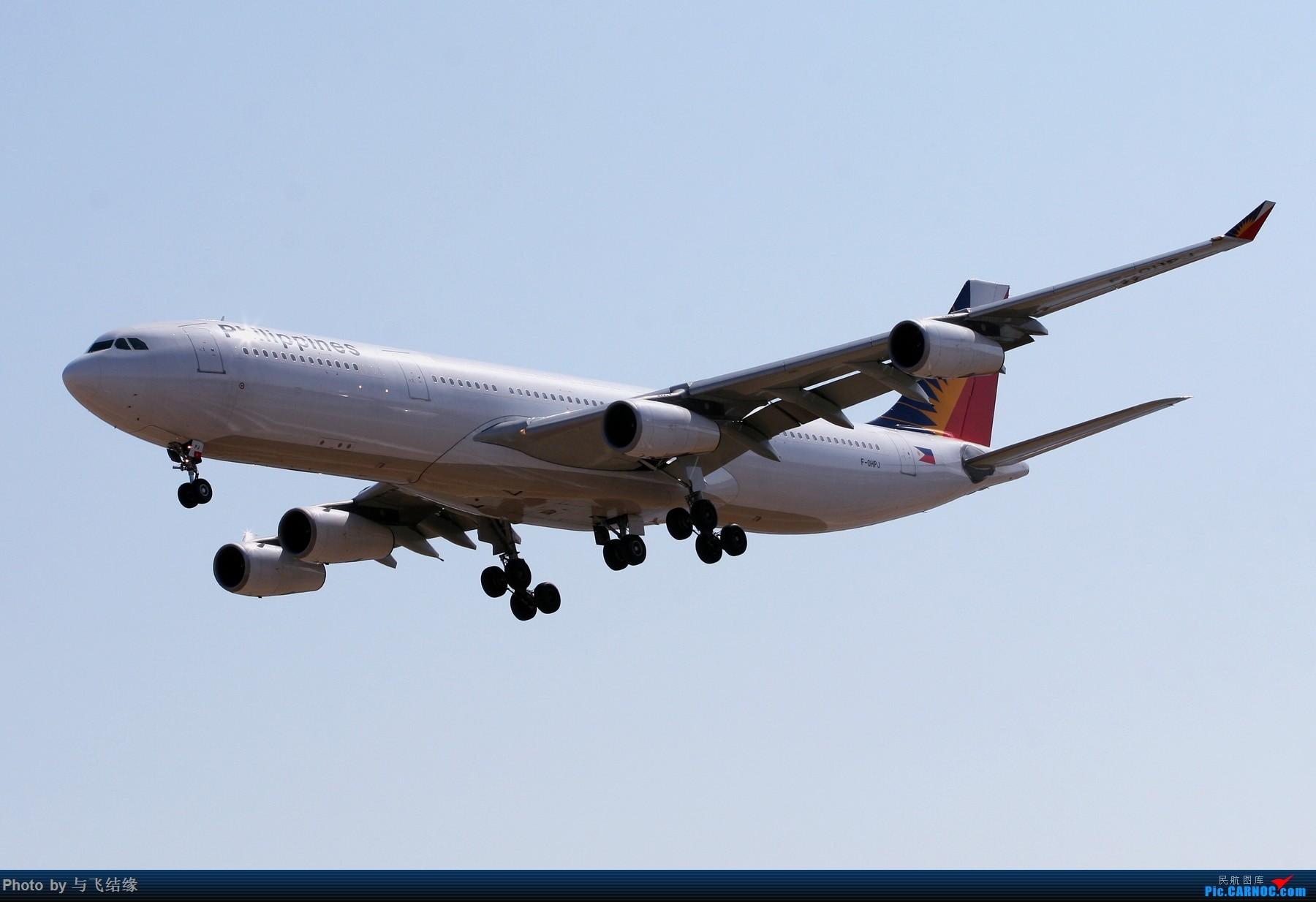 Re:[原创]现在的,过去的。在PEK的那些Airbus A340-300(航班)! AIRBUS A340-300 F-OHPJ 中国北京首都国际机场