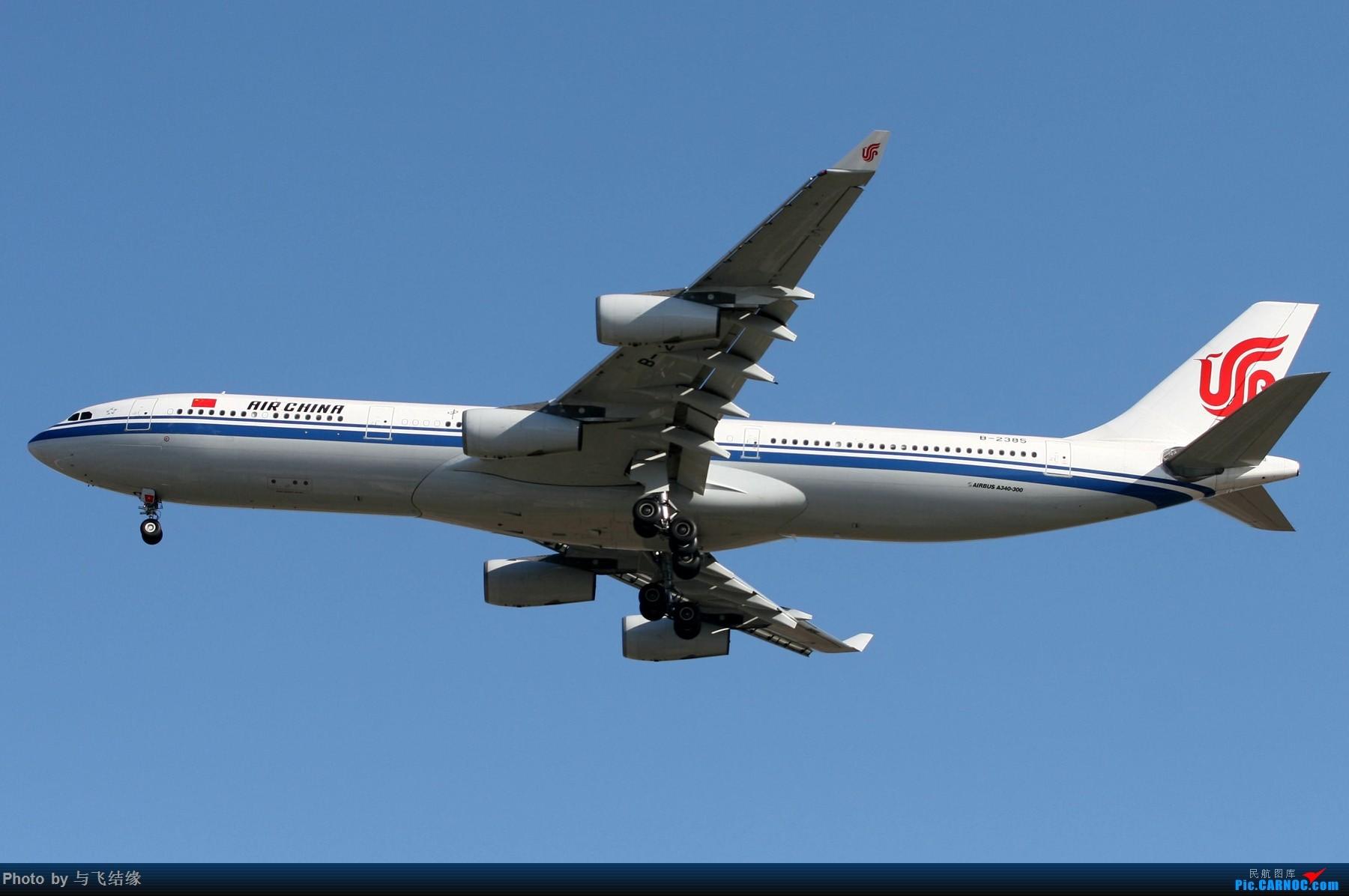 Re:[原创]现在的,过去的。在PEK的那些Airbus A340-300(航班)! AIRBUS A340-300 B-2385 中国北京首都国际机场