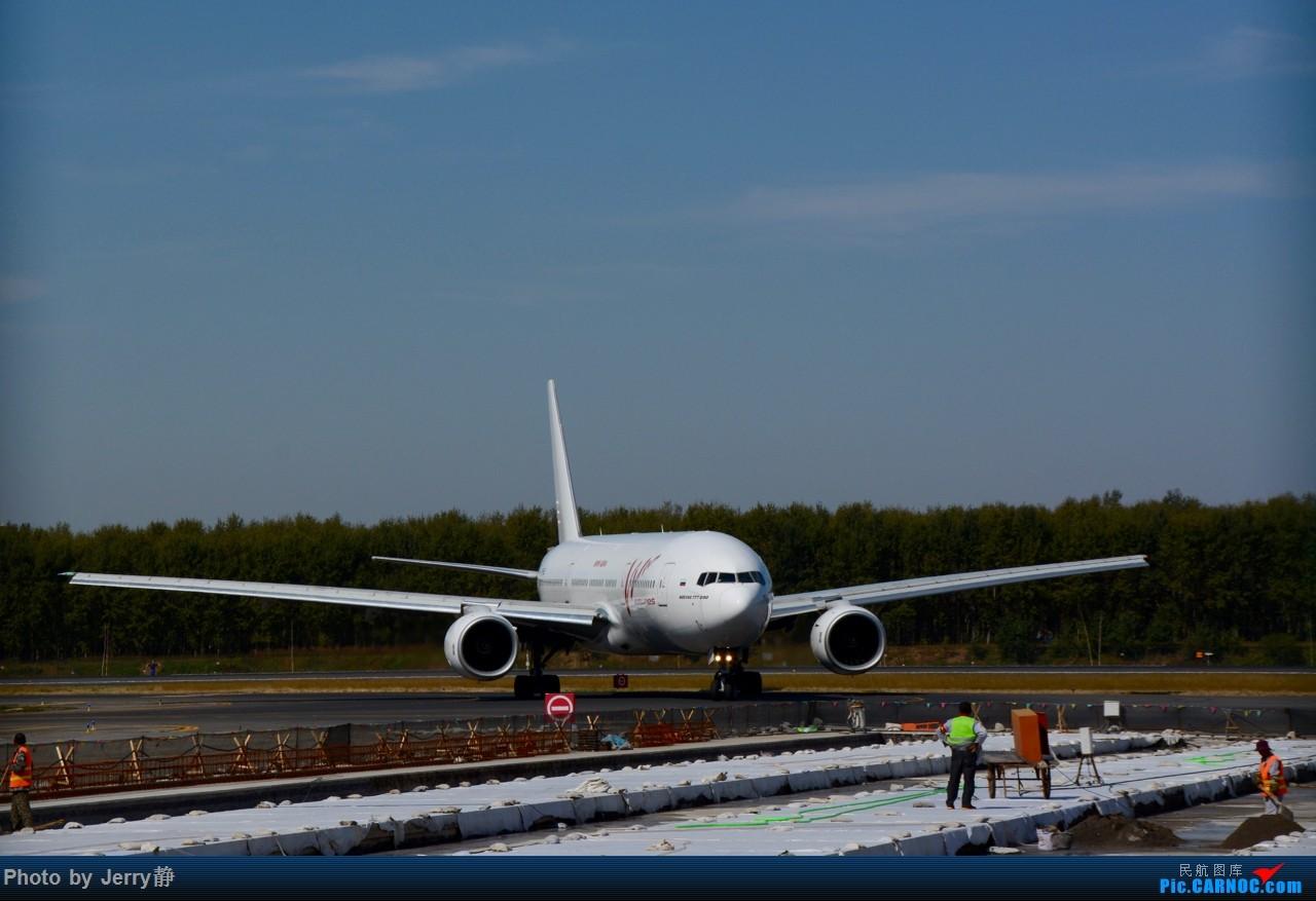 Re:[原创][SHE]一次,永远。。。Vim维姆航空777-200最后一次飞沈阳? BOEING 777-200 VP-BLI 沈阳桃仙国际机场