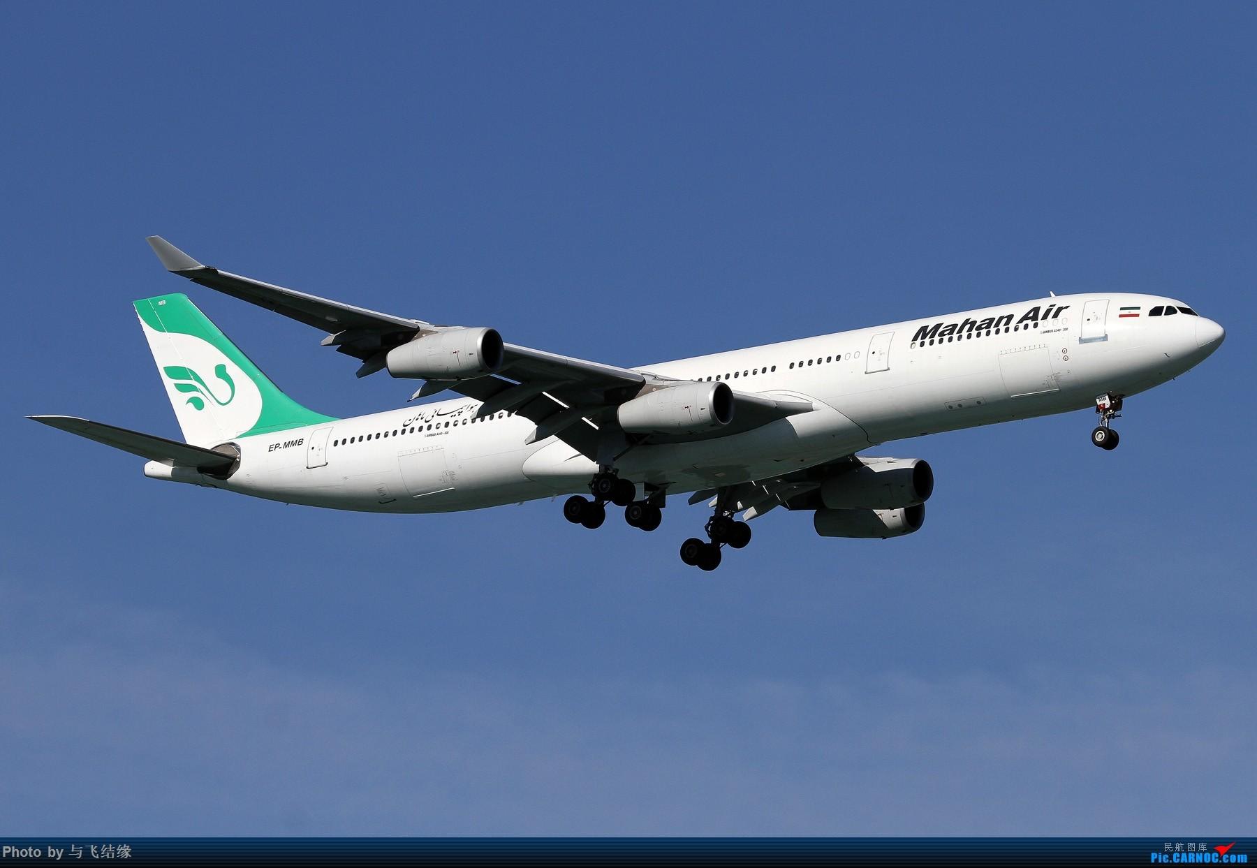 现在的,过去的。在PEK的那些Airbus A340-300(航班)!