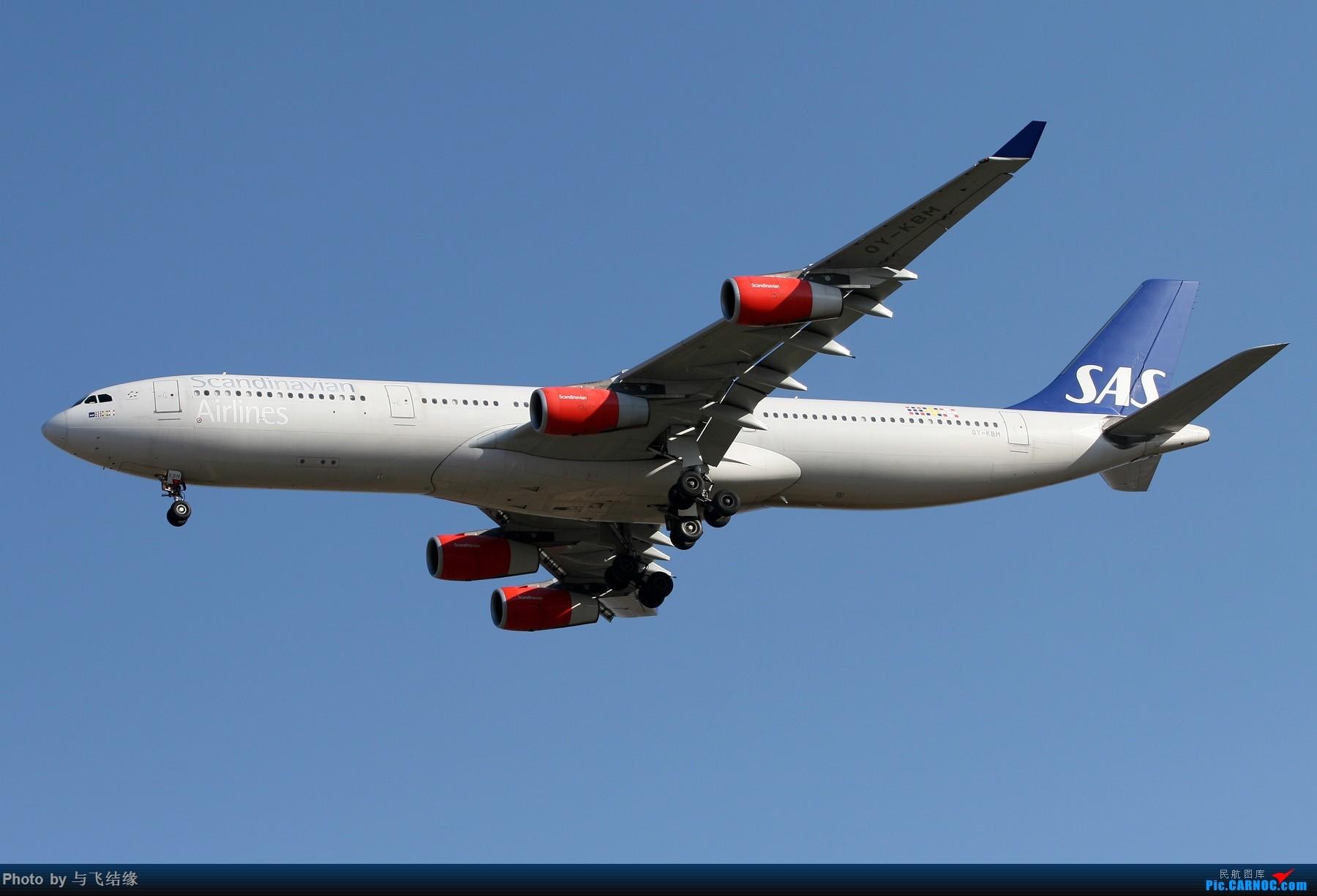 Re:[原创]现在的,过去的。在PEK的那些Airbus A340-300(航班)! AIRBUS A340-300 OY-KBM 中国北京首都国际机场