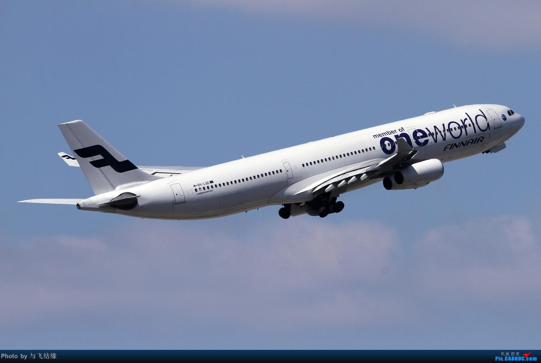 Re:[原创]现在的,过去的。在PEK的那些Airbus A340-300(航班)! AIRBUS A340-300 OH-LQE 中国北京首都国际机场