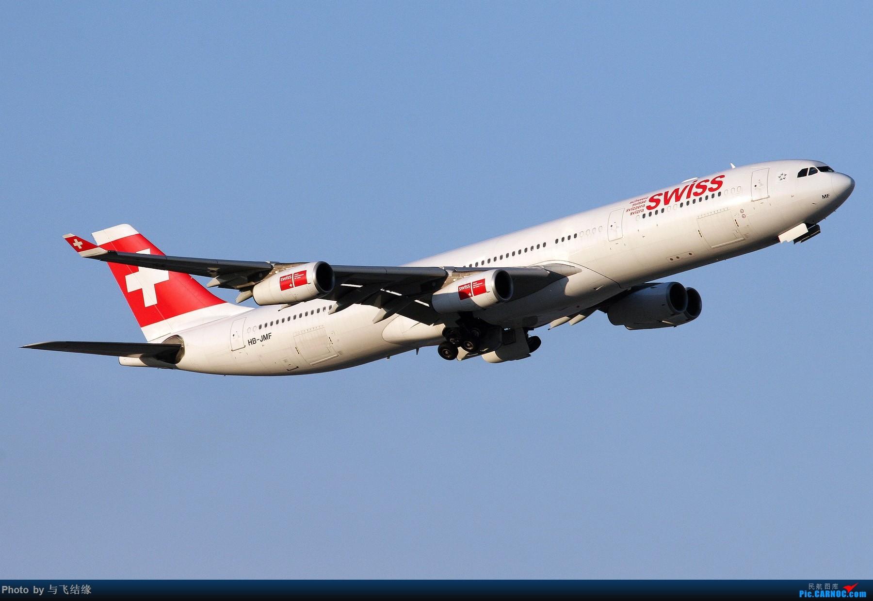 Re:[原创]现在的,过去的。在PEK的那些Airbus A340-300(航班)! AIRBUS A340-300 HB-JMF 中国北京首都国际机场