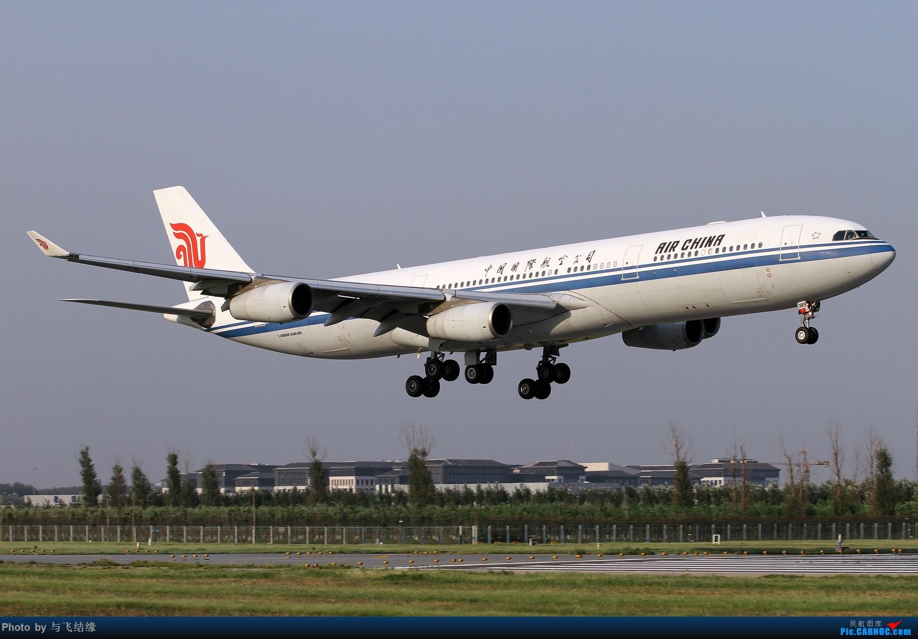 Re:[原创]现在的,过去的。在PEK的那些Airbus A340-300(航班)! AIRBUS A340-300 B-2389 中国北京首都国际机场