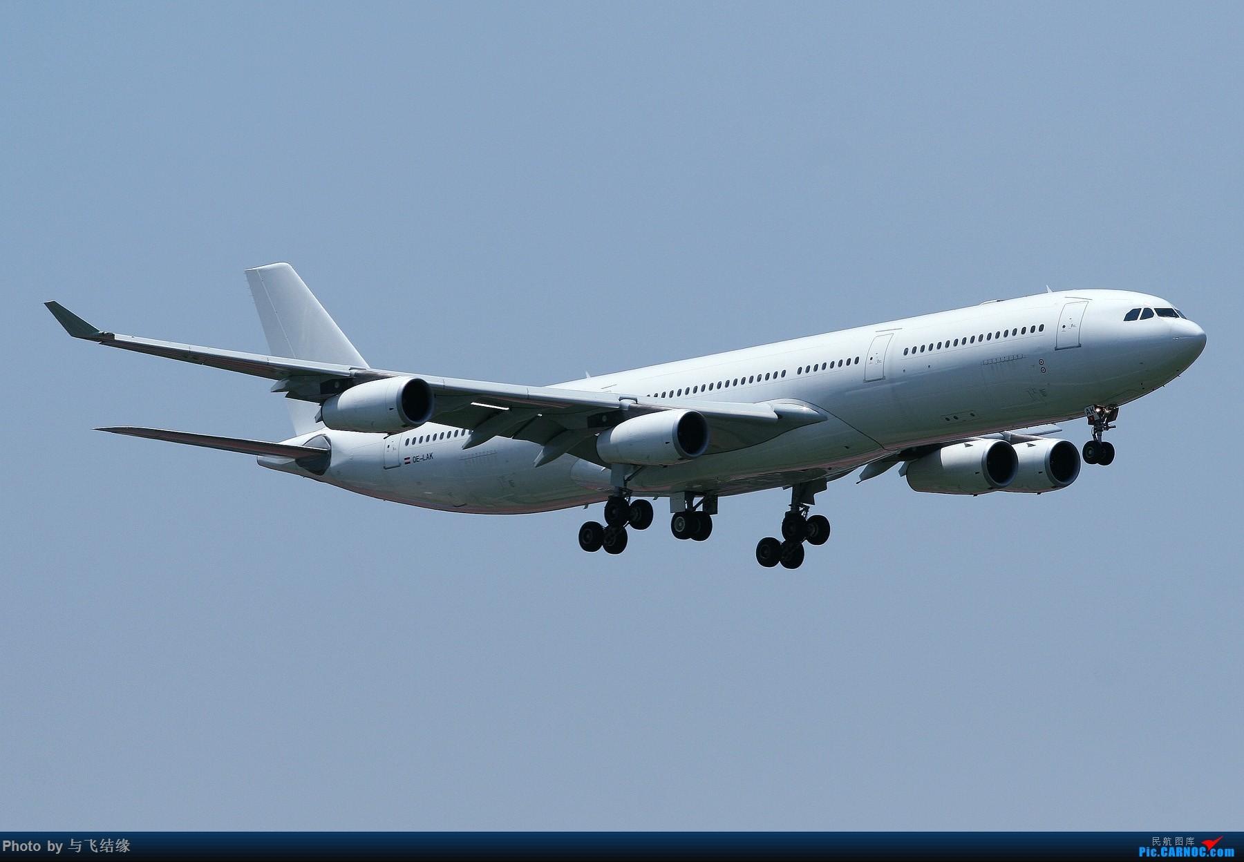 Re:[原创]现在的,过去的。在PEK的那些Airbus A340-300(航班)! AIRBUS A340-300 OE-LAK 中国北京首都国际机场