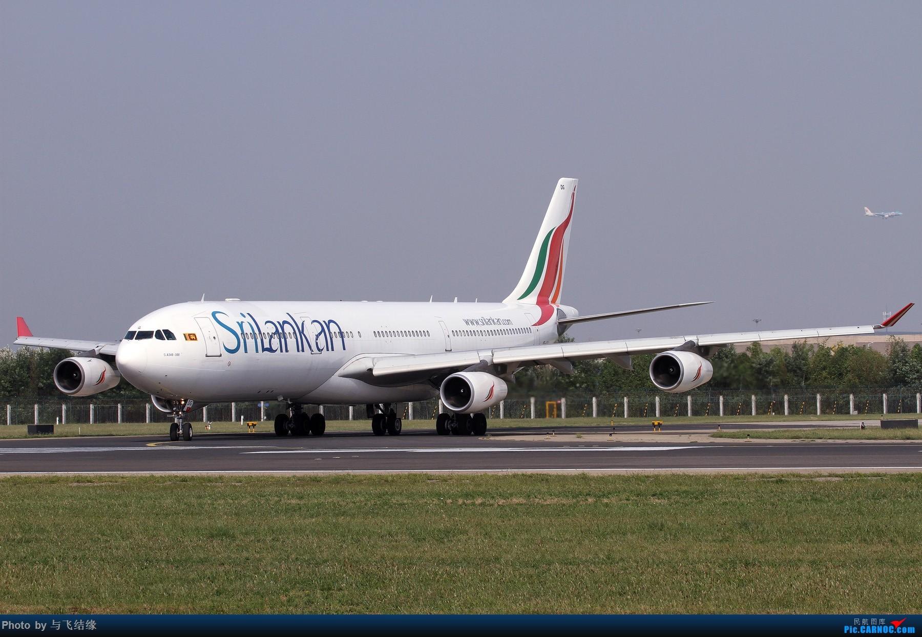Re:[原创]现在的,过去的。在PEK的那些Airbus A340-300(航班)! AIRBUS A340-300 4R-ADG 中国北京首都国际机场