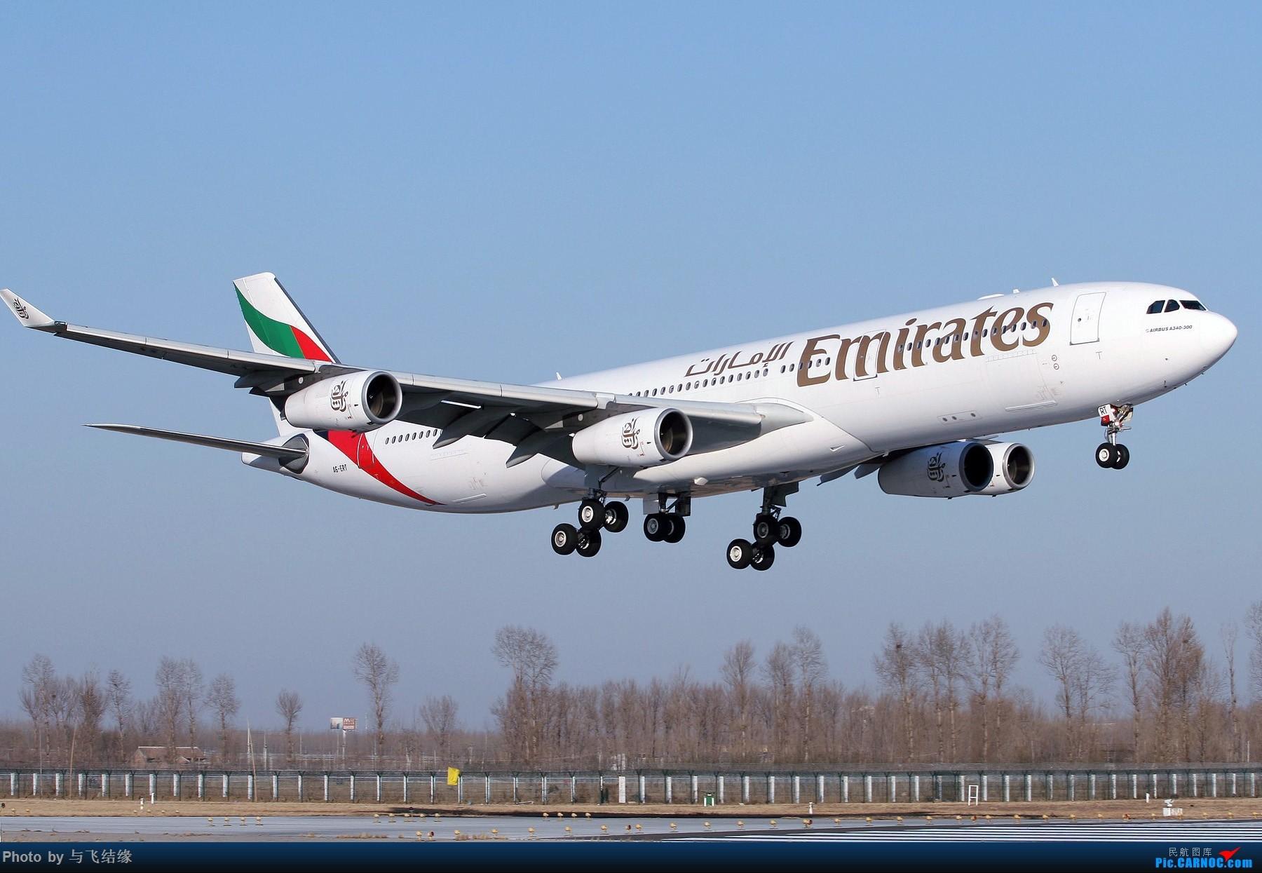 Re:[原创]现在的,过去的。在PEK的那些Airbus A340-300(航班)! AIRBUS A340-300 A6-ERJ 中国北京首都国际机场
