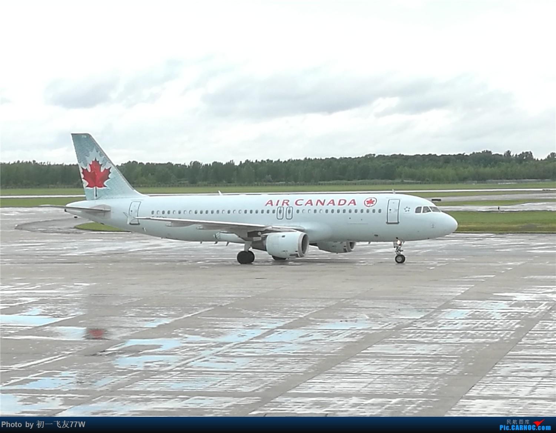 Re:[原创]蒙特利尔到海口,中转上海浦东 AIRBUS A320-200