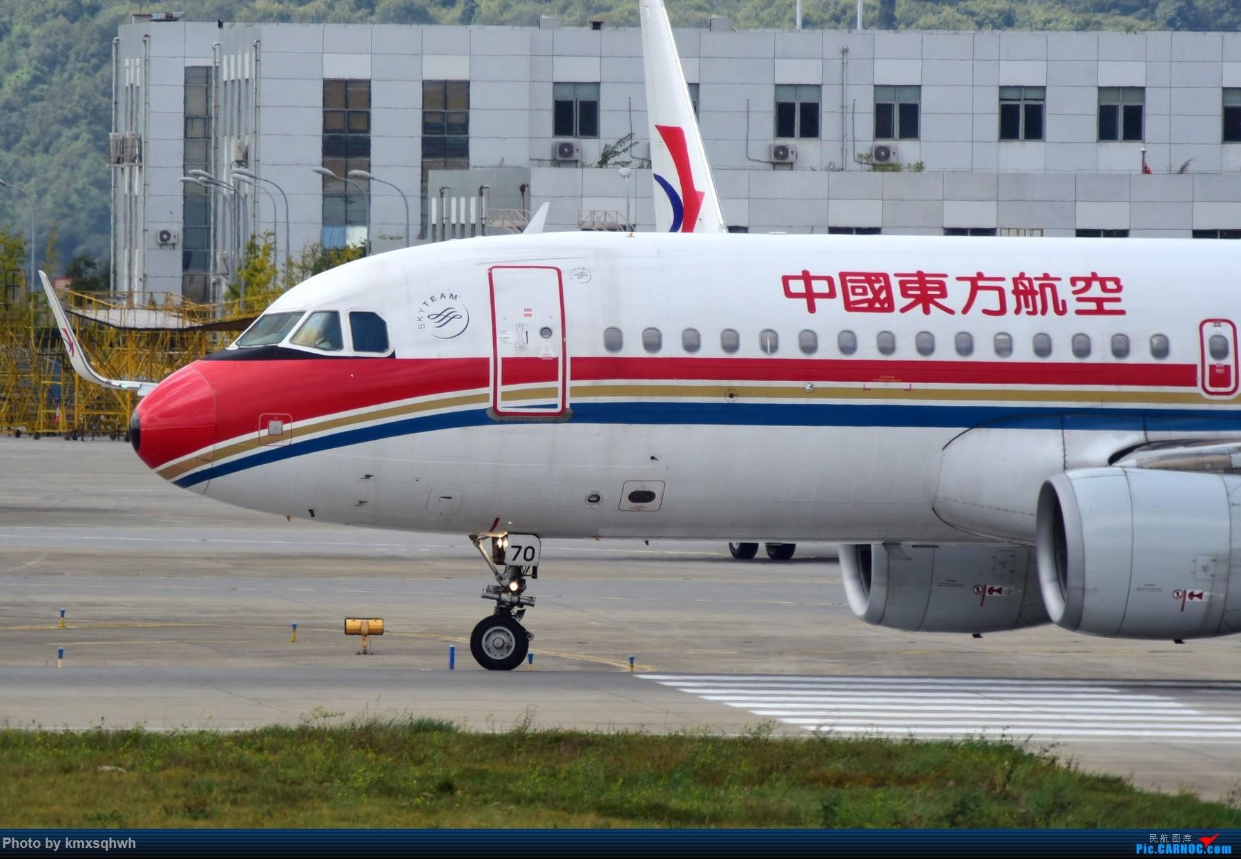 Re:[原创]国庆长水拍机 AIRBUS A319-100 B-6470