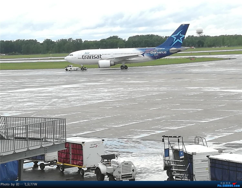 Re:[原创]蒙特利尔到海口,中转上海浦东 AIRBUS A310