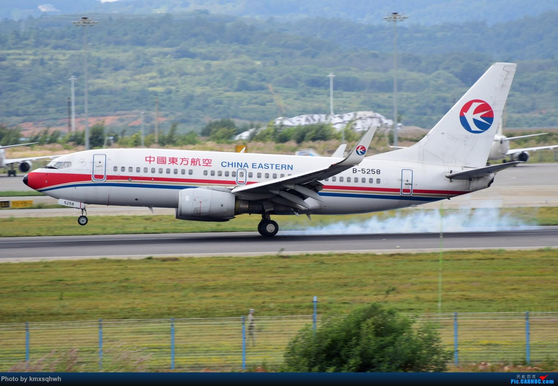 Re:[原创]国庆长水拍机 BOEING 737-700 B-5258 中国昆明长水国际机场
