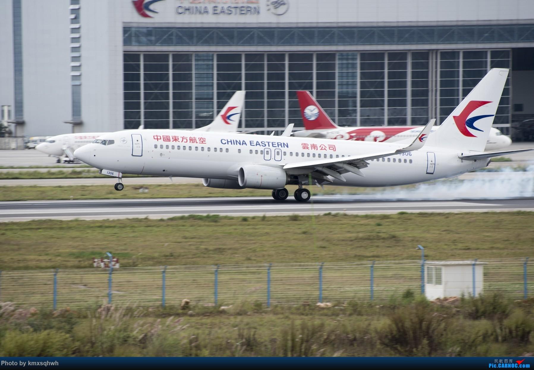 Re:[原创]国庆长水拍机 BOEING 737-800 B-1306 中国昆明长水国际机场