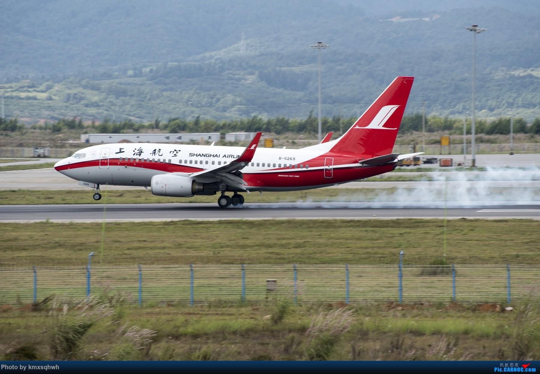 Re:[原创]国庆长水拍机 BOEING 737-700 B-5269 中国昆明长水国际机场