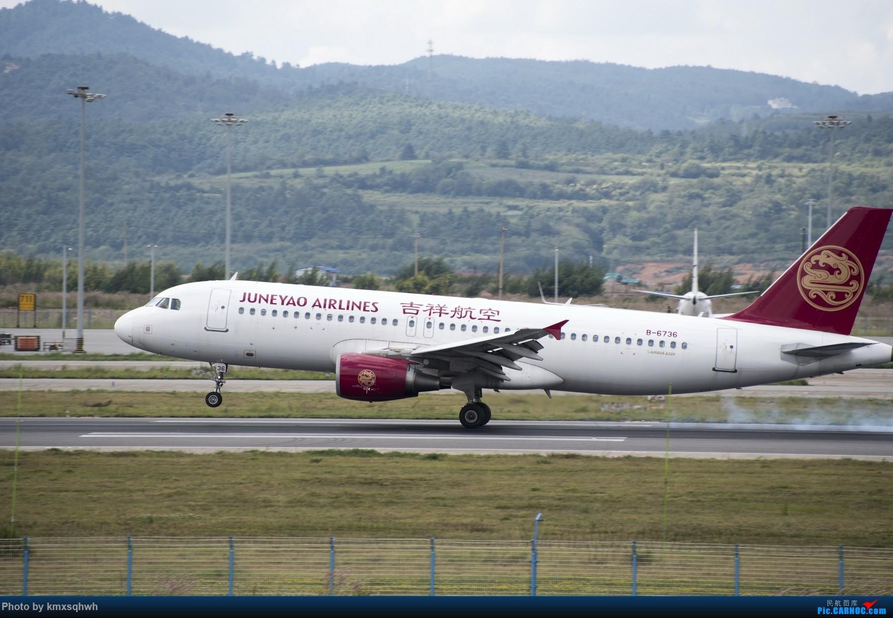 Re:[原创]国庆长水拍机 AIRBUS A320-200 B-6736 中国昆明长水国际机场