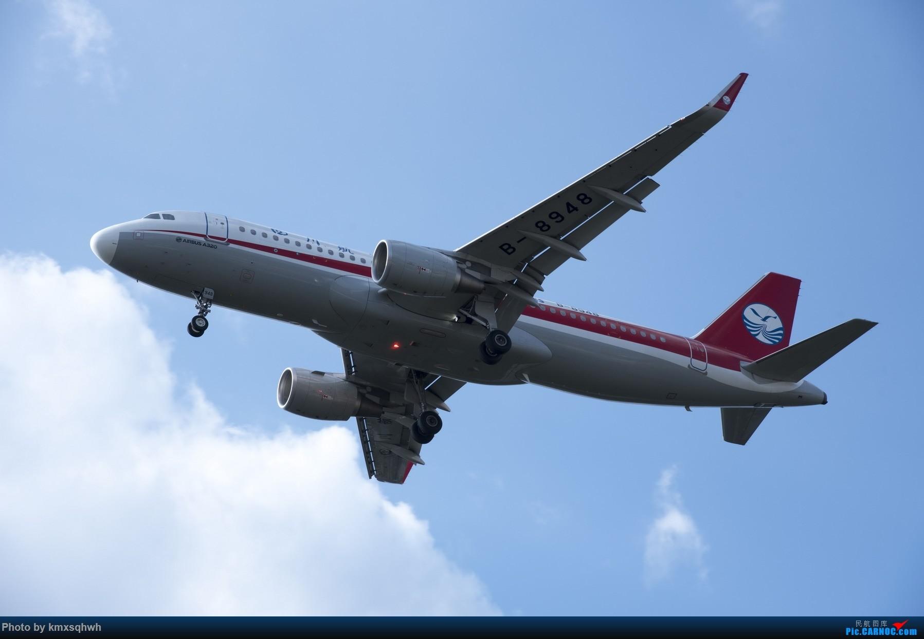 Re:[原创]国庆长水拍机 AIRBUS A320-200 B-8948 中国昆明长水国际机场