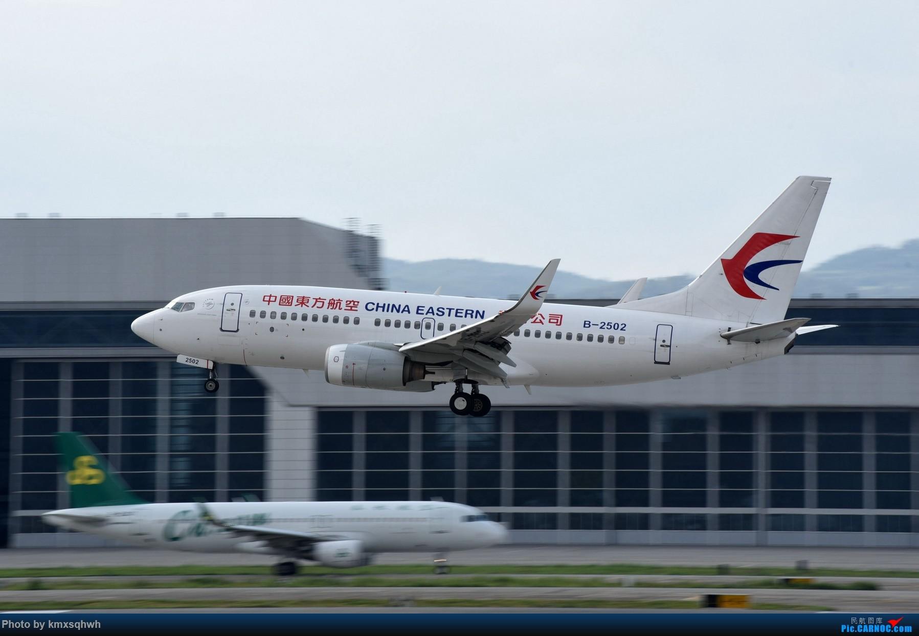 Re:[原创]国庆长水拍机 BOEING 737-700 B-2502 中国昆明长水国际机场