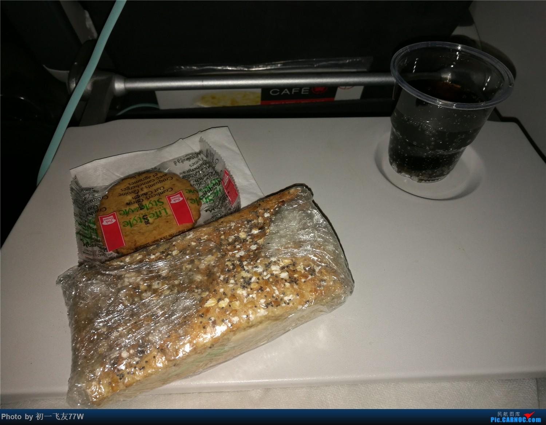 Re:[原创]蒙特利尔到海口,中转上海浦东 BOEING 787-8
