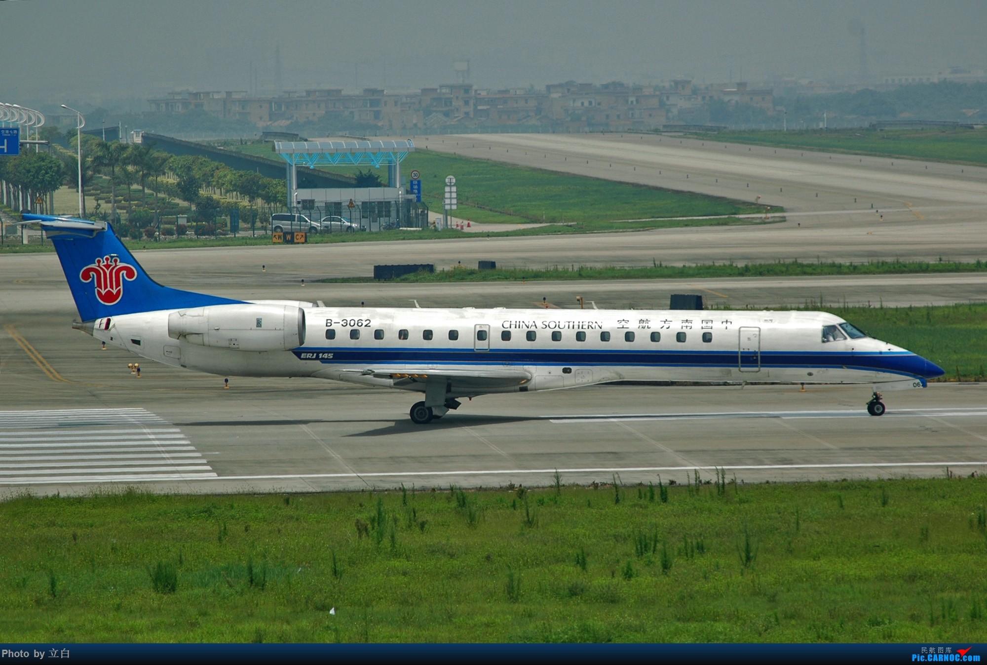 Re:[原创]以前拍的烂片,但也算是历史的记忆 EMBRAER ERJ-145 B-3062 中国广州白云国际机场
