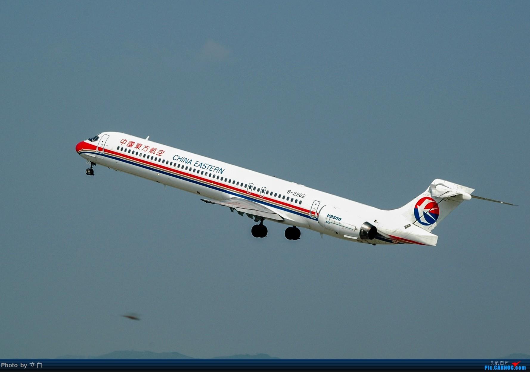 Re:[原创]以前拍的烂片,但也算是历史的记忆 MD MD-90-30 B-2262 中国广州白云国际机场