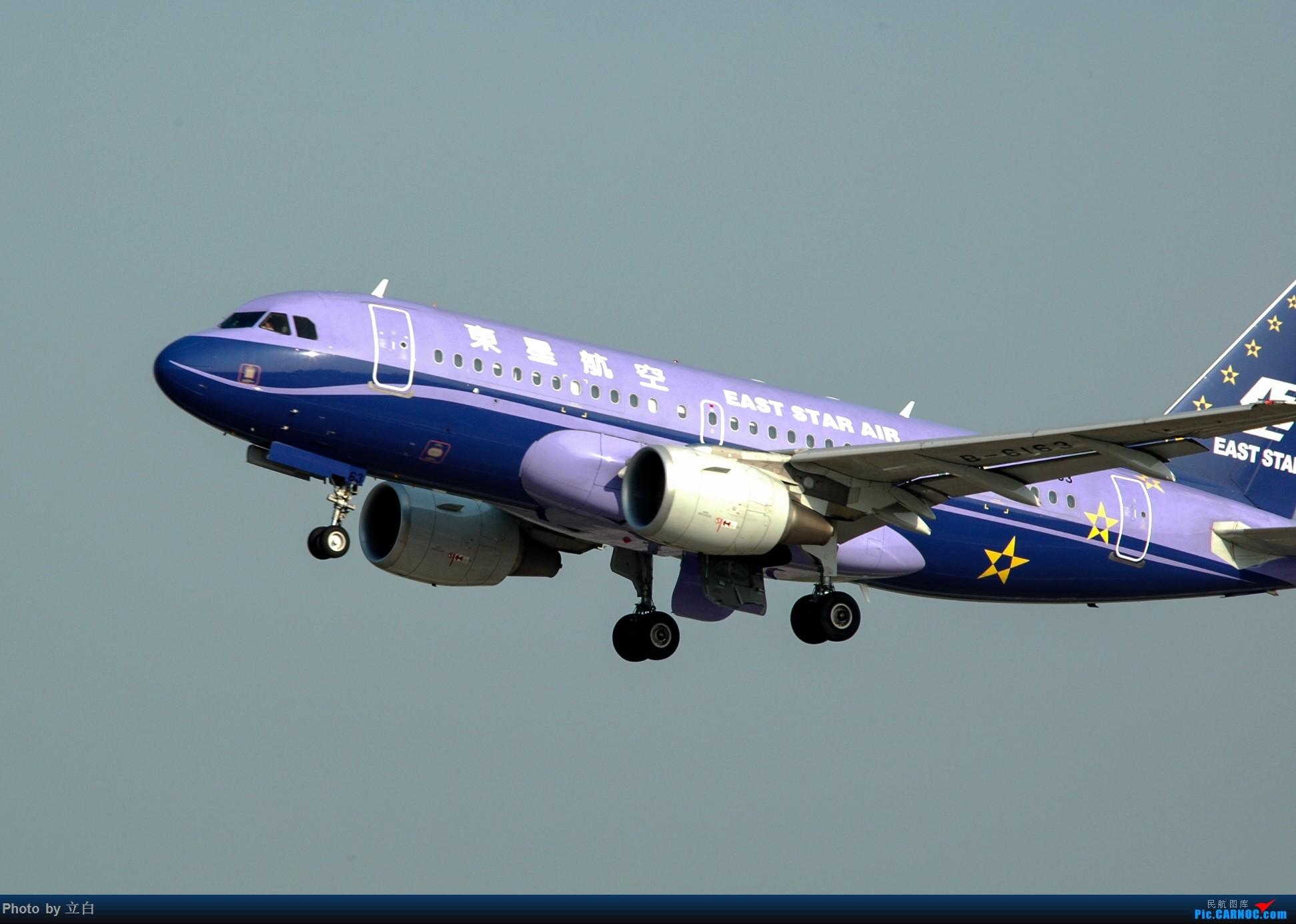 Re:[原创]以前拍的烂片,但也算是历史的记忆 AIRBUS A319-100 B-6163 中国广州白云国际机场