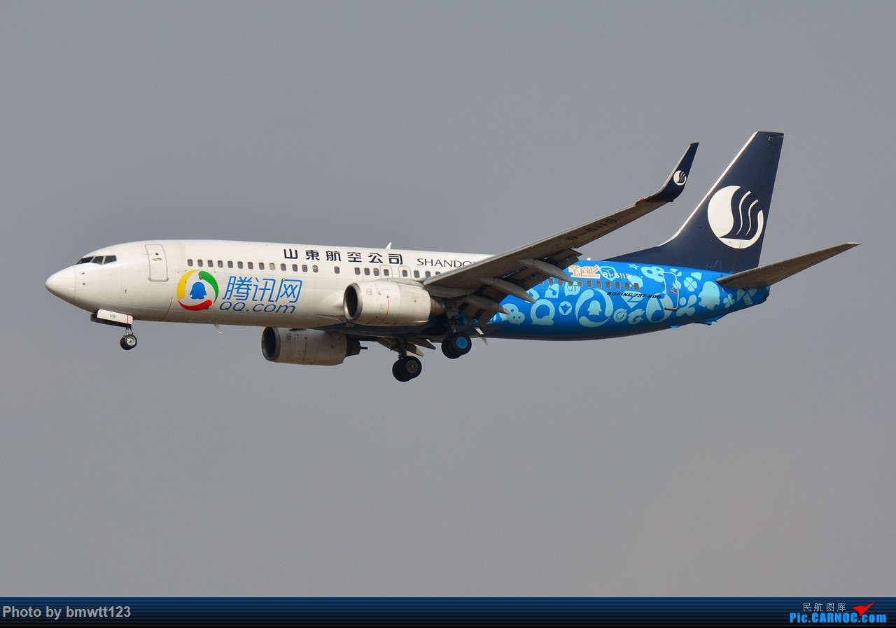 Re:[原创]【SHE沈阳】第40次桃仙拍机,苏霍伊100+青岛航+桂林航。。 BOEING 737-800 B-5119 中国沈阳桃仙国际机场
