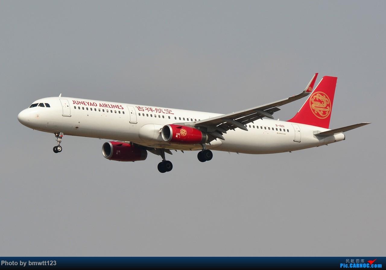 Re:[原创]【SHE沈阳】第40次桃仙拍机,苏霍伊100+青岛航+桂林航。。 AIRBUS A321-200 B-1001 中国沈阳桃仙国际机场