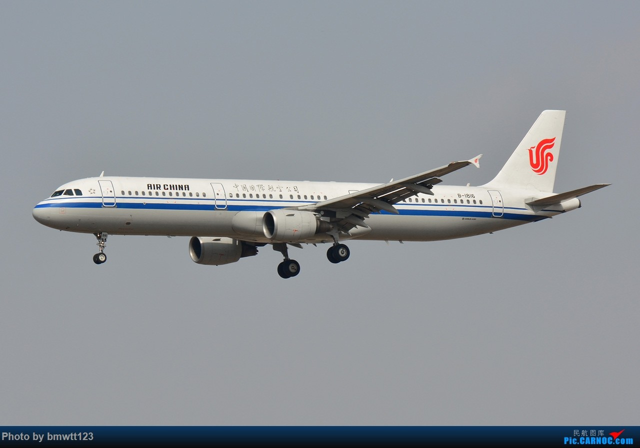 Re:[原创]【SHE沈阳】第40次桃仙拍机,苏霍伊100+青岛航+桂林航。。 AIRBUS A321-200 B-1816 中国沈阳桃仙国际机场