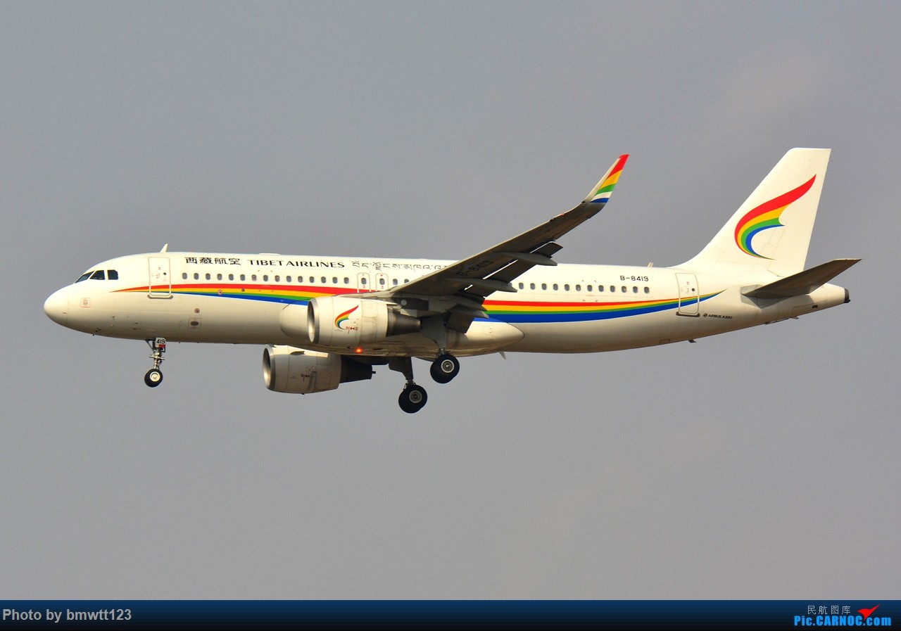 Re:[原创]【SHE沈阳】第40次桃仙拍机,苏霍伊100+青岛航+桂林航。。 AIRBUS A320-200 B-8419 中国沈阳桃仙国际机场