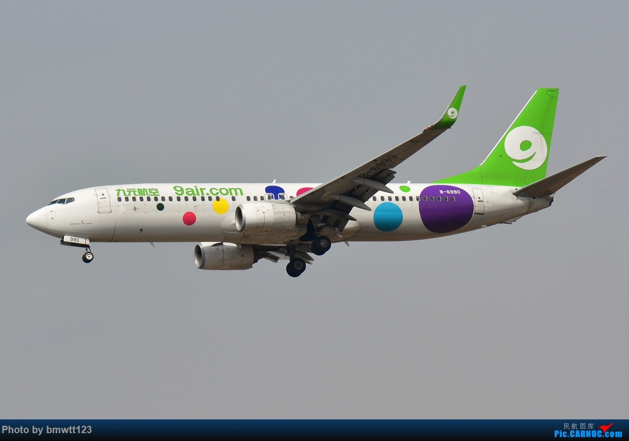 Re:[原创]【SHE沈阳】第40次桃仙拍机,苏霍伊100+青岛航+桂林航。。 BOEING 737-800 B-6990 中国沈阳桃仙国际机场