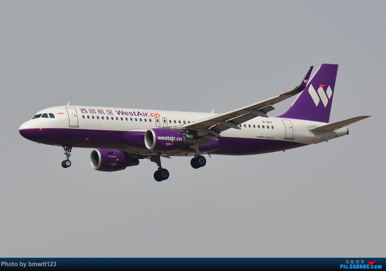 Re:[原创]【SHE沈阳】第40次桃仙拍机,苏霍伊100+青岛航+桂林航。。 AIRBUS A320-200 B-1817 中国沈阳桃仙国际机场