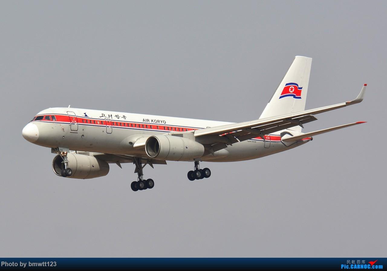 Re:[原创]【SHE沈阳】第40次桃仙拍机,苏霍伊100+青岛航+桂林航。。 TU-204 P-632 中国沈阳桃仙国际机场