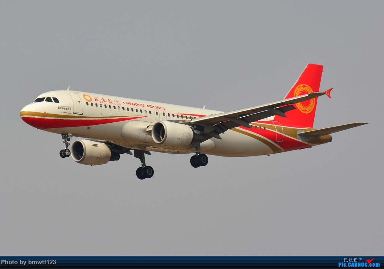 Re:[原创]【SHE沈阳】第40次桃仙拍机,苏霍伊100+青岛航+桂林航。。 AIRBUS A320-200 B-6900 中国沈阳桃仙国际机场