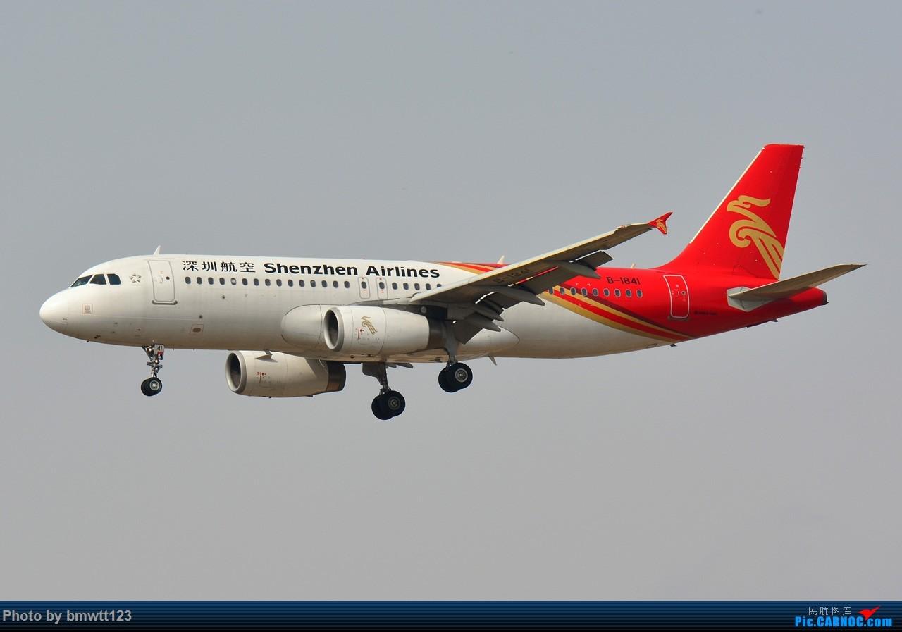 Re:[原创]【SHE沈阳】第40次桃仙拍机,苏霍伊100+青岛航+桂林航。。 AIRBUS A320-200 B-1841 中国沈阳桃仙国际机场