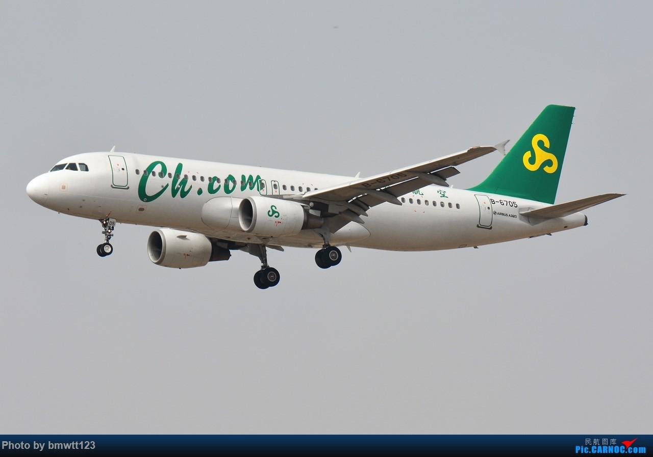 Re:[原创]【SHE沈阳】第40次桃仙拍机,苏霍伊100+青岛航+桂林航。。 AIRBUS A320-200 B-6705 中国沈阳桃仙国际机场