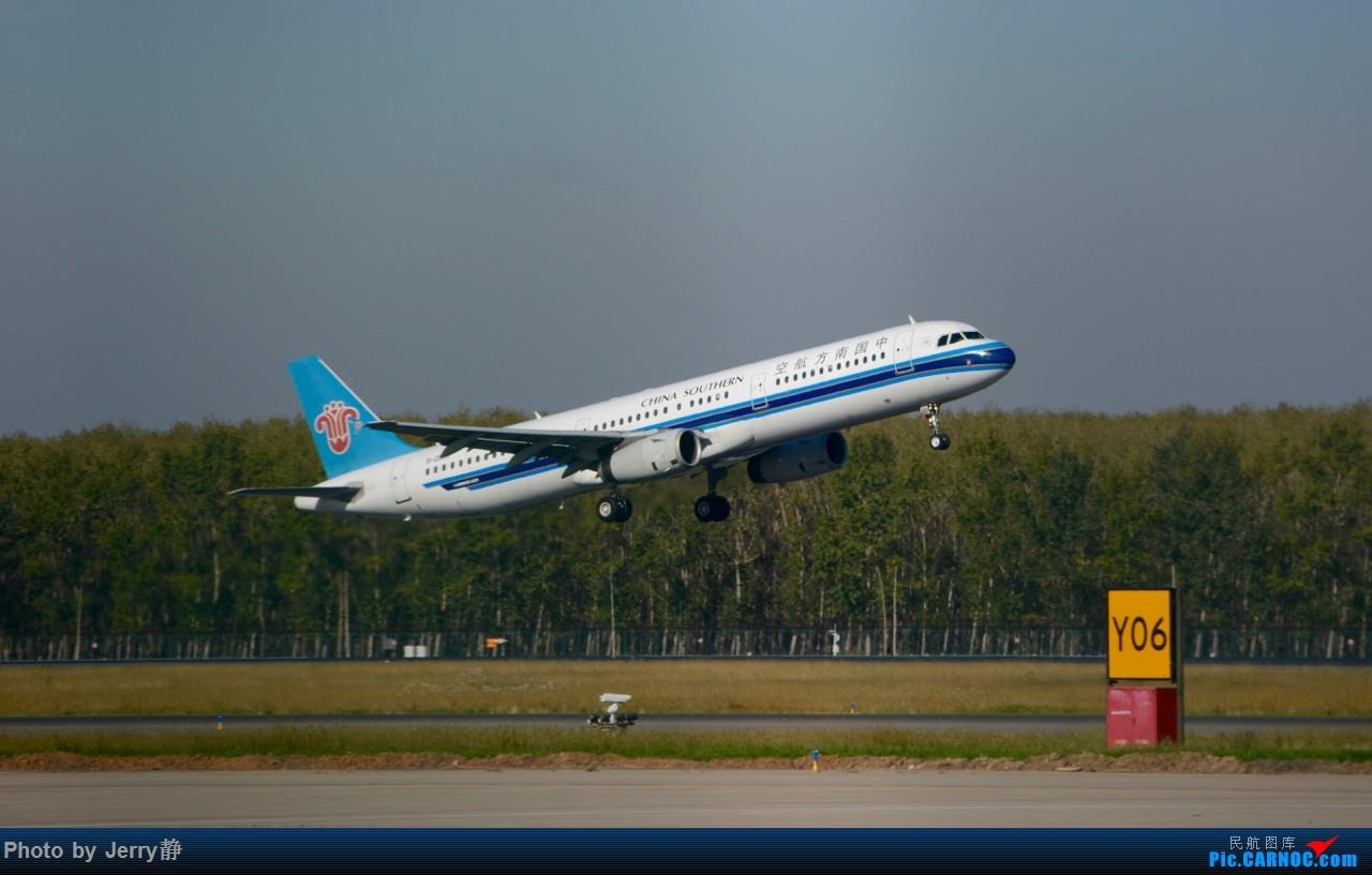 Re:[原创][SHE]沈阳桃仙机场,2017年国庆后拍机 AIRBUS A321-200 B-2283
