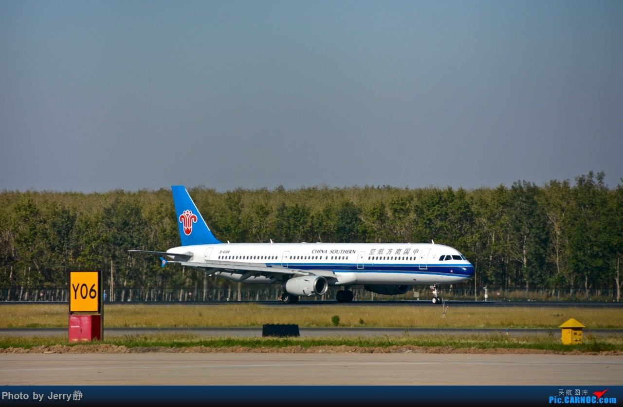 Re:[原创][SHE]沈阳桃仙机场,2017年国庆后拍机 AIRBUS A321-200 B-6308