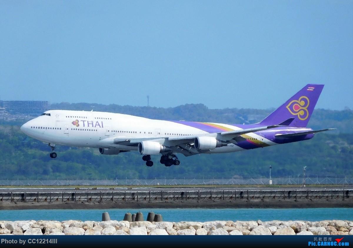 Re:DPS拍机萌新第一次发帖 744 HS-TGZ 印度尼西亚巴厘岛登巴萨努拉·莱伊国际机场